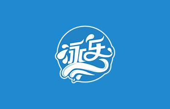 泳乐游泳池设备【响应式网站建设(中英文)】